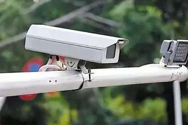 福州市区将启用75处电子监控 具体位置在……