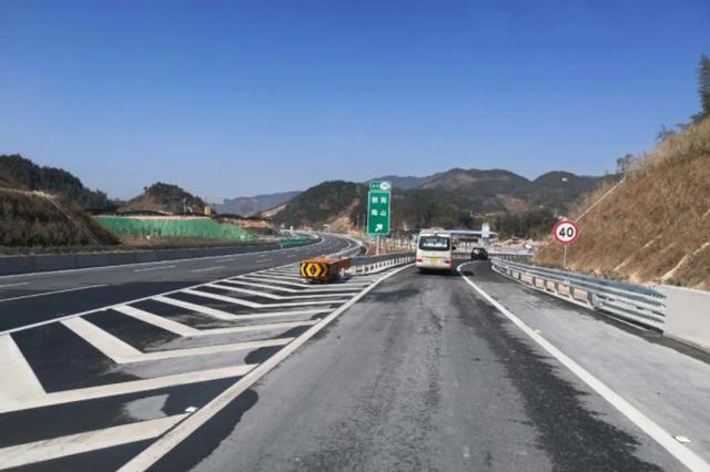莆炎高速尤溪中仙至大田广平段正式通车