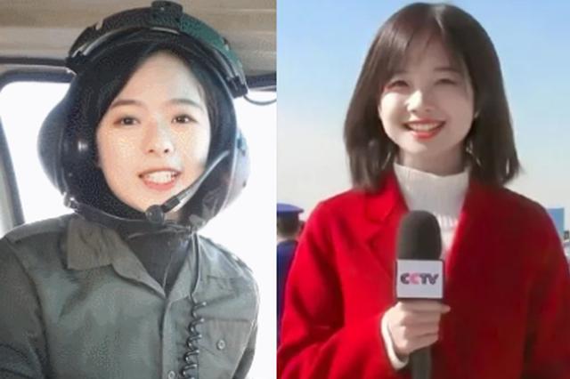 又一位央视女记者走红,是咱福建三明姑娘
