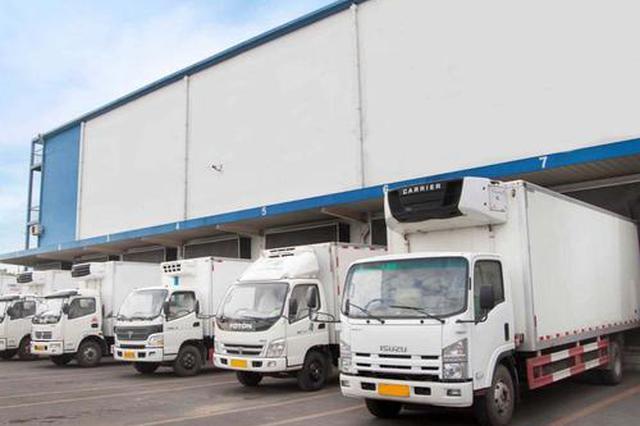 福建省进口冷链食品实行全环节闭环管理