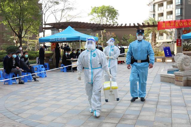漳州开发区开展全员核酸检测应急演练