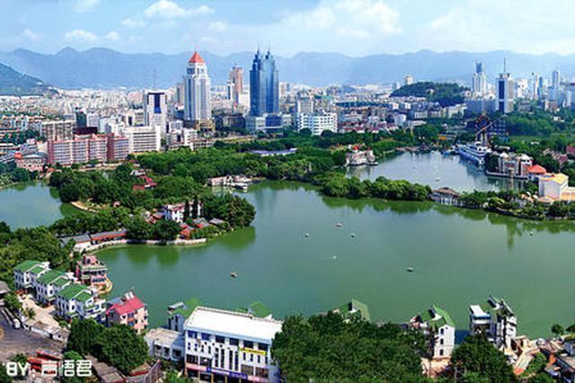 作为缺水城市 福州明年将争创国家级节水型城市