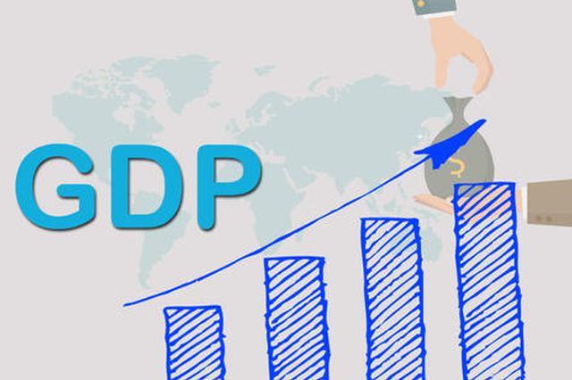 不容易!2020年我省实现地区生产总值比上年增长3.3%!