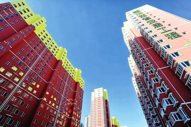 圆满完成目标 2020年厦门开工建设保障性住房9726套