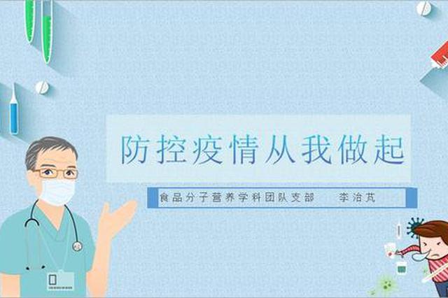 防控措施落实不到位 泉州惠安14家医疗机构被通报