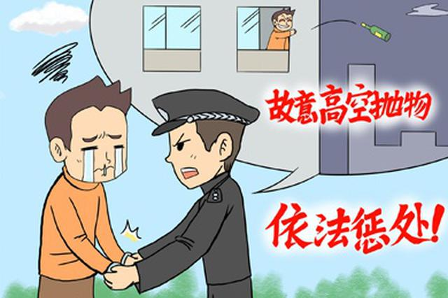 漳州男子酒后高空抛柚子酒瓶砸烂小车 被判刑三年