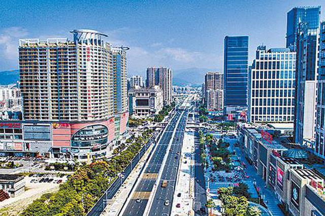 国务院发布意见 支持龙岩三明等革命老区振兴发展