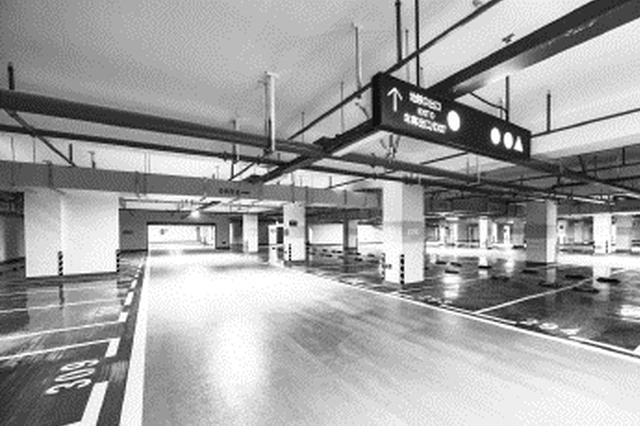 鼓山景区又添地下停车场 共441个车位