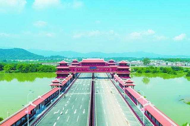 世界跨径最大最长廊桥漳州金峰大桥通车