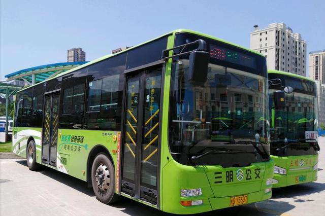 三明市今年将新增公交运力87辆、新增优化公交线路24条