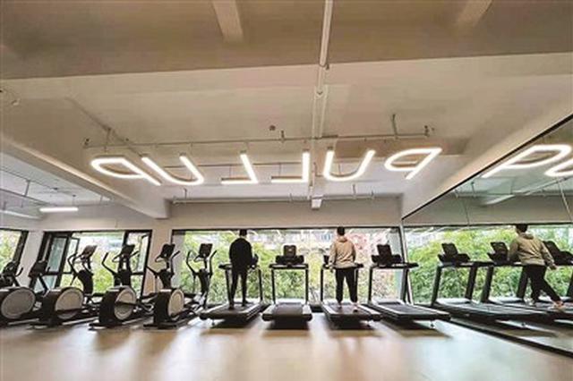 厦门再添四家体育智慧健身房 闲置时段免费开放