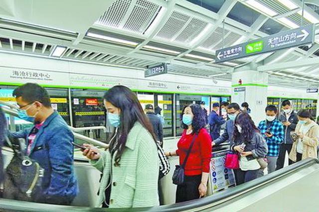 厦门地铁扩大生活圈 岛内上班族爱租岛外地铁房