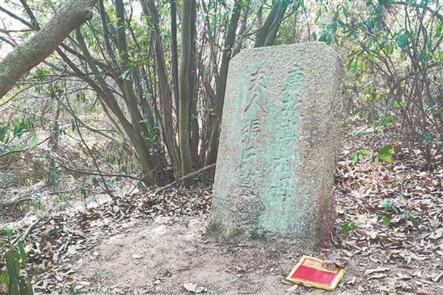 泉州清源山发现北宋宰相家族古墓群