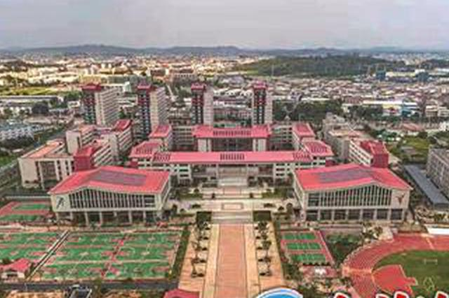 漳州今年要新增4600个公办园学位