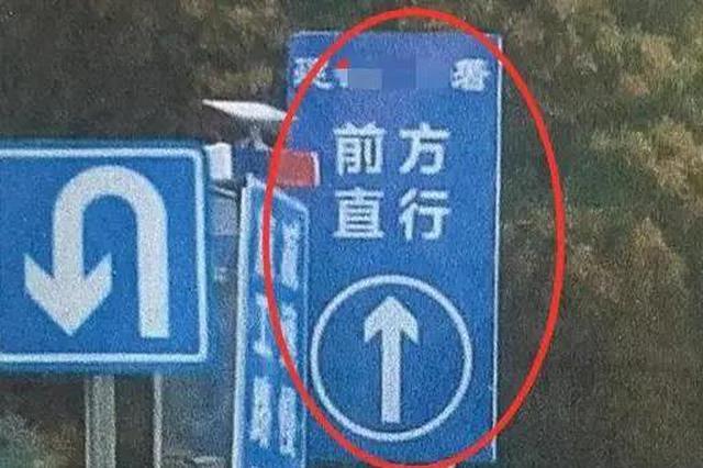 为引导客户去售楼部,漳州男子自己上路装路线指示牌