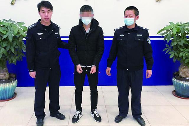 一段不雅视频6万元?男子涉嫌敲诈勒索被翔安警方刑拘