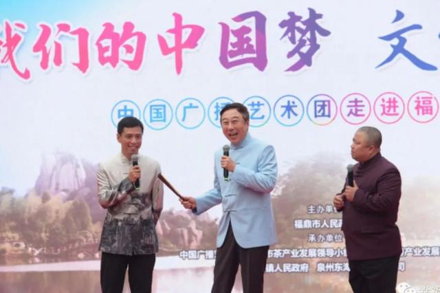 著名表演艺术家冯巩担任福鼎旅游形象大使
