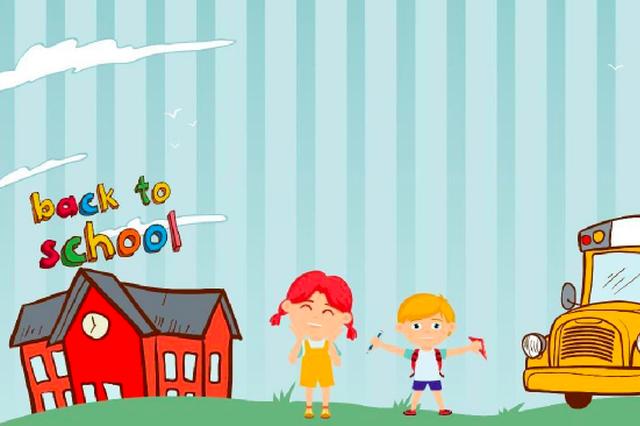 鲤城区小学、幼儿园2021年秋季招生方案出台!8大变化要注意!