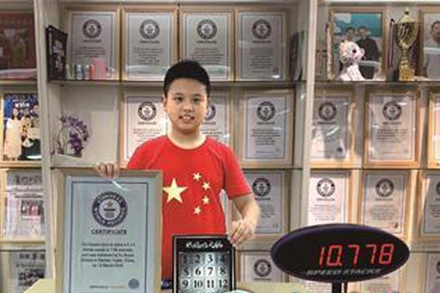 10.778秒单手复原数字华容道 13岁莆田少年在厦门创世界新纪录