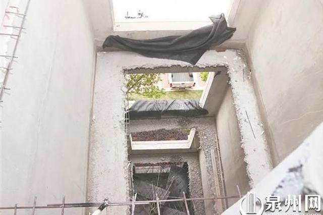 丰泽区东海街道80多套房私改采光井 违建全拆
