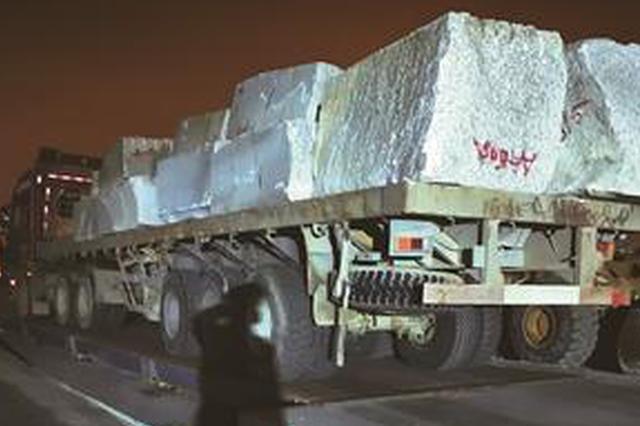 """核载49吨实载108.94吨 漳州一""""超载王""""被查"""