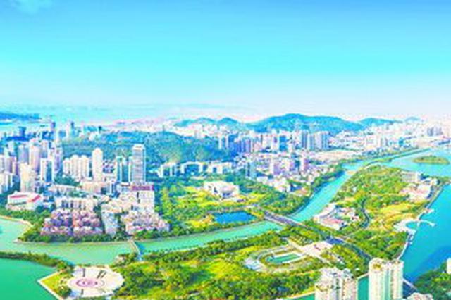 厦门跻身全国城市休闲和旅游竞争力十强