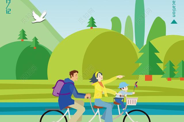 五一假期各平台、旅行社预订量猛增 跨省长线游将井喷?