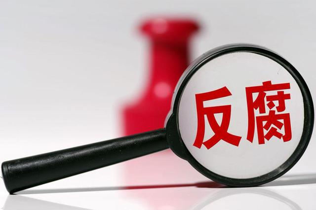 福建省公安厅章丽婕涉嫌严重违纪违法接受审查调查
