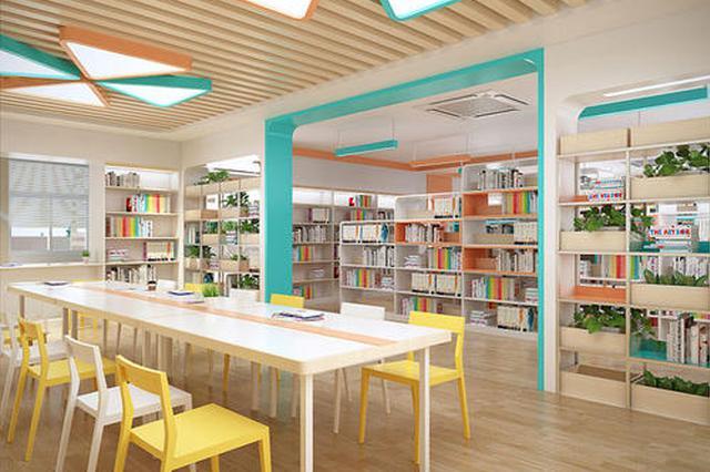"""厦门市图书馆送福利 只需支付一分钱就可""""送书上门"""""""