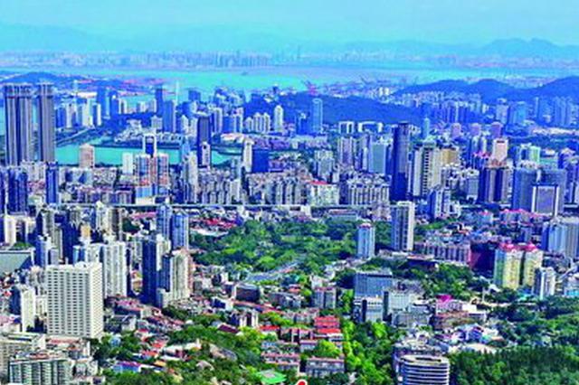 部分区域租金波动 厦门开展住房租赁市场整治