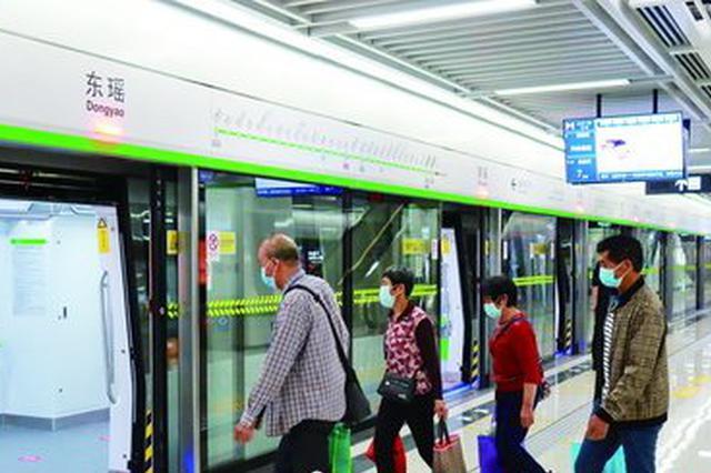 厦门地铁2号线东瑶站投用 目前开通两个出入口