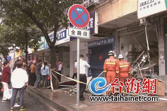 漳浦县一村庄卫生室疑似液化气爆炸 3人受伤