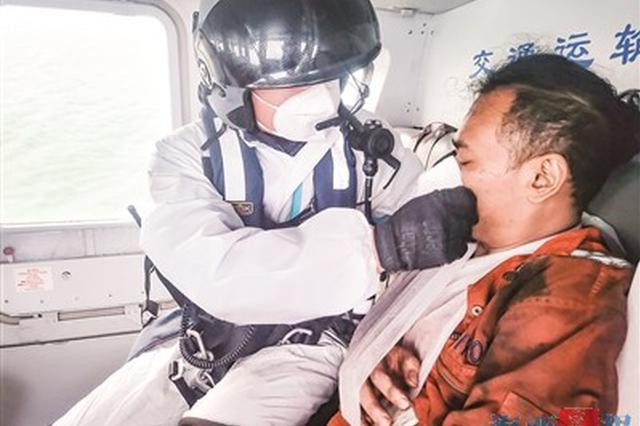 厦门海上搜救中心直升机紧急海上转运 一外籍船员获救