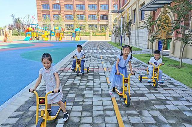 漳州市将新建21所公办幼儿园