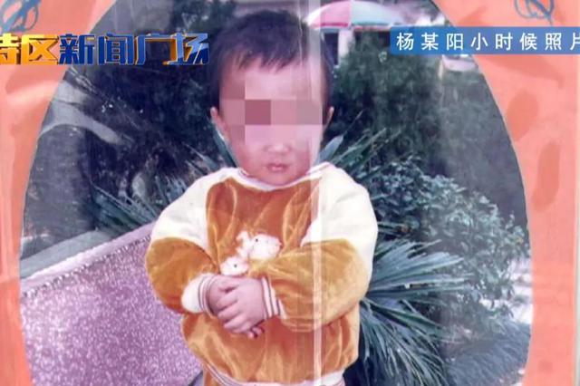 儿子2岁时意外走失,失散25年,父子如今在看守所里相认