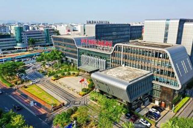 厦门火炬高新区成立我国第一所高新区平台型产业大学