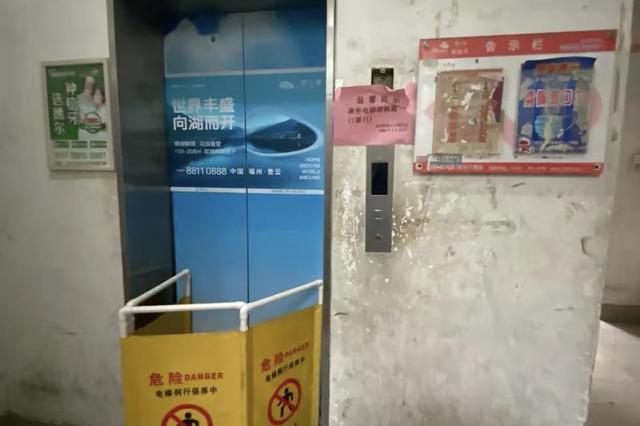 福建省物协发布警示通知:严禁电动自行车进电梯