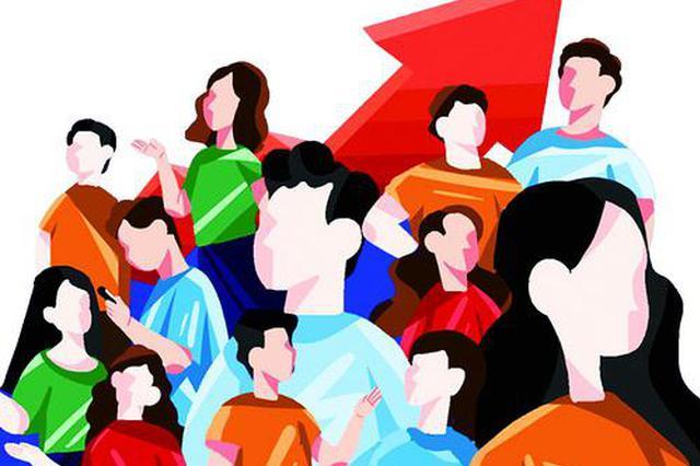 福建卫健委答复全面放开生育建议:积极做好优化生育政策准备