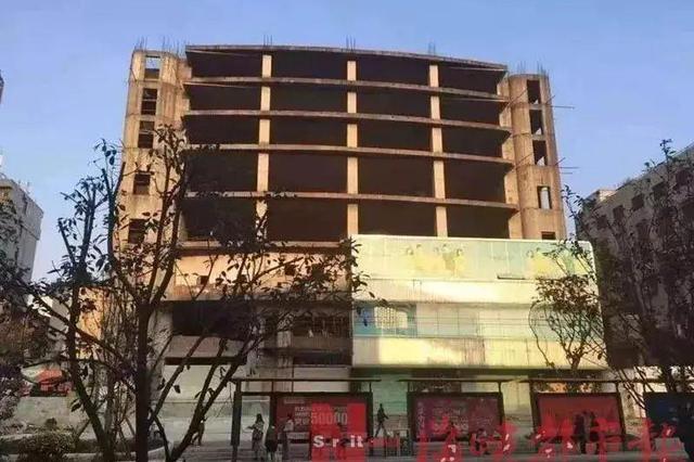26年!福州烂尾最久的这栋楼将重建!