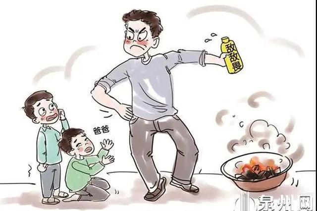 泉州一父亲给两儿子喂敌敌畏!一个6岁,一个7岁!