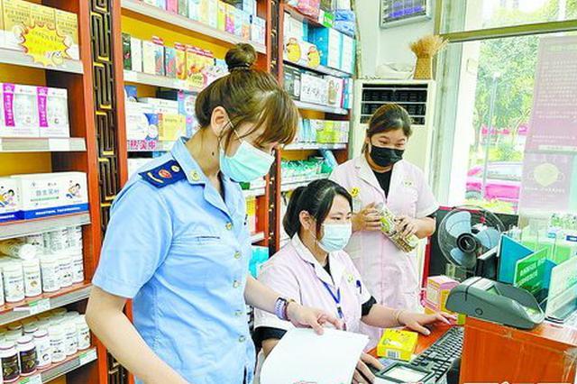 药品零售须监测 买退热止咳等四类药要实名登记上传信息