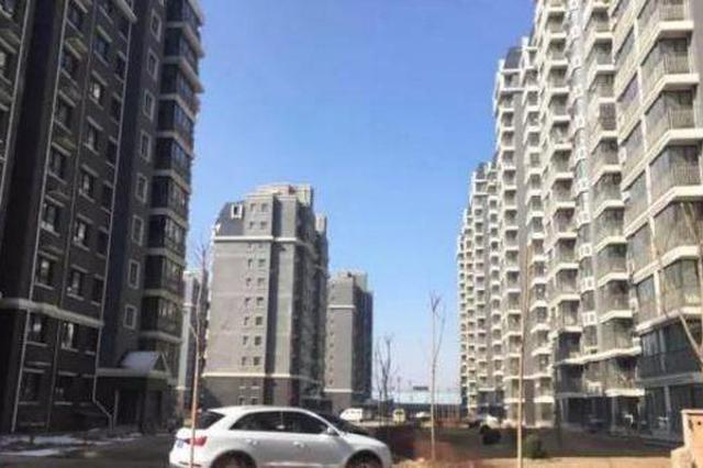 厦门:查实17.93亿元信贷资金违规流入房地产
