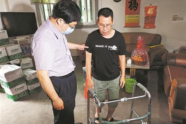 晋江籍贫困患者可免费做髋关节置换手术