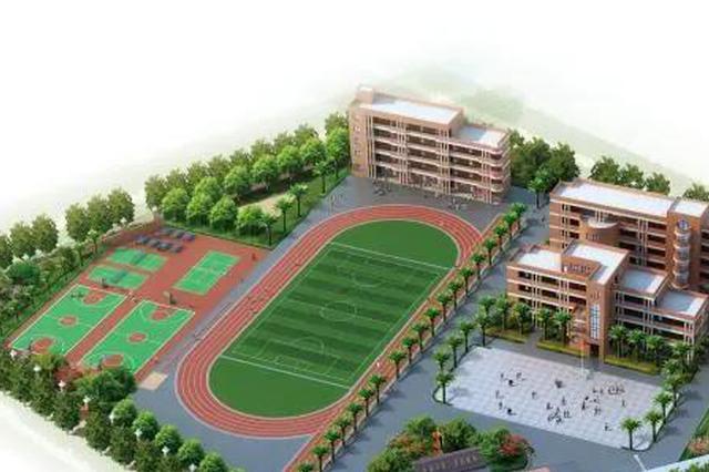 漳州市区4所学校挂牌 漳州一中芗城分校来了