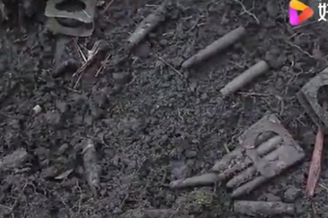 三明一村民在山里挖出一批子弹!来源初步查明