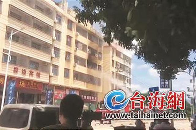漳州一居民楼发生火灾 3名儿童湿毛巾捂嘴自救