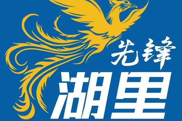 湖里區慶祝中國共產黨成立100周年大型原創紅色舞臺劇《神山騎