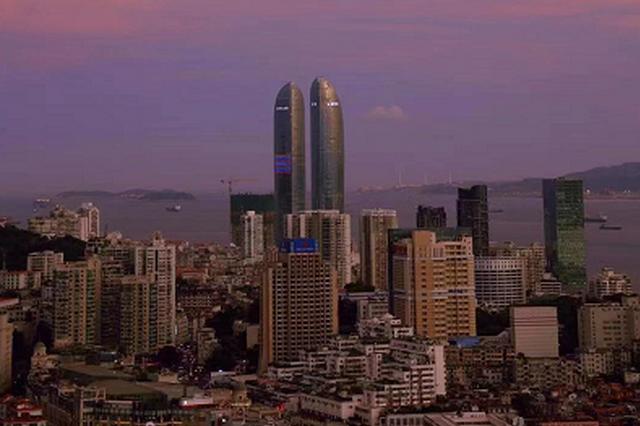 廈門入選首批全國供應鏈創新與應用示范城市