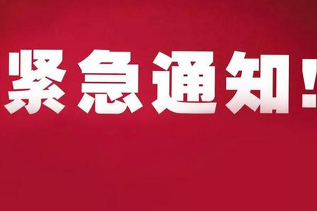 晋江市部署防汛防台工作