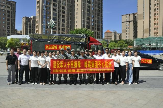 仙游:7名退役军人志愿者千里驰援河南